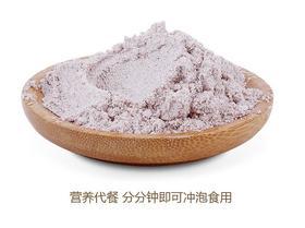 黑芝麻核桃黑豆粉500g/罐+木瓜葛根粉500g/罐