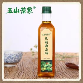 山茶油500ml瓶装