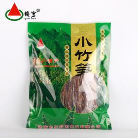 江西特产小竹笋200g/袋