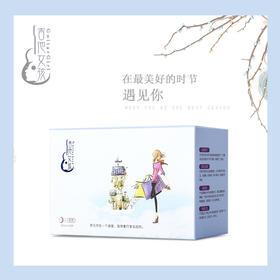 吉他女孩竹纤维夜用卫生巾,亲肤超薄,健康选择(2盒包邮)