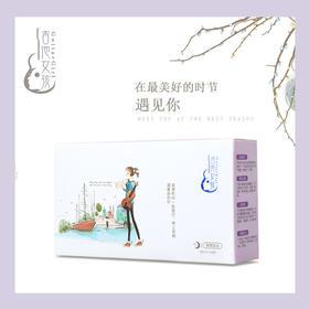 吉他女孩竹纤维夜用加长卫生巾,亲肤超薄,健康选择(2盒包邮)
