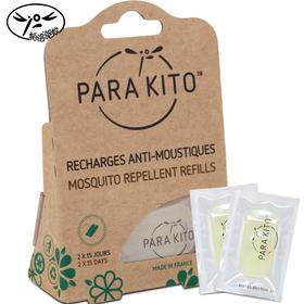 帕洛驱蚊香片腕带补充香片2片装【新疆地区不发货】