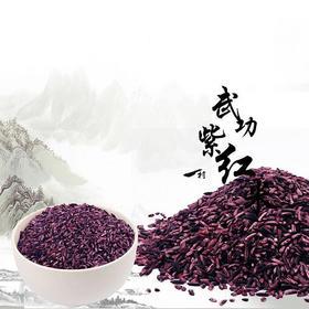 芦溪武功山有机大米礼盒杂粮米早餐粥月子米紫红米3000g(礼盒装)