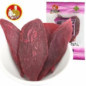 紫薯软条(片)105g*8包