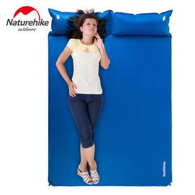 NH挪客 户外双人自动充气垫防潮垫加厚帐篷睡垫露营草地垫充气床