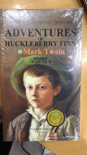 Adventures of Huckleberry Finn  哈克历险记