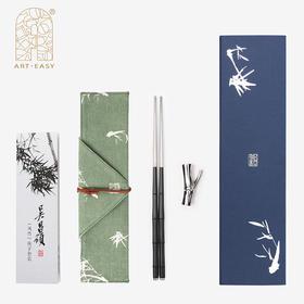 Arteasy筷子套装礼盒 吴昌硕《风竹系列》家用实木黑檀木红酸枝 不锈钢艺术礼品