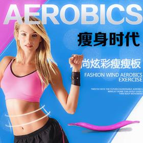 【72小时发货】SHENLI消脂健身瘦瘦板,熊黛林重磅推荐!风靡全球,收腹,半月练出马甲线!