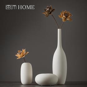 现代简约白色陶瓷花瓶摆件客厅茶几餐桌软装饰品仿真花花插花花器