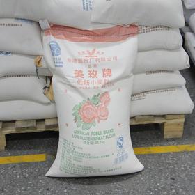 【美玫牌低筋小麦粉25kg】蛋糕粉