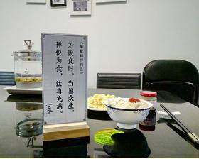 华严经净行品 定制 禅悦为食 法喜充满 T型双面竖桌牌台卡台签展示牌包邮10*20