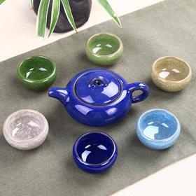 【冰裂茶具 国粹珍藏 】七彩冰裂釉一壶六杯套组 全家共享 礼盒装