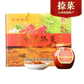 江西特产贵溪捺菜15包+2罐礼盒