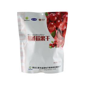 【市民卡限时特惠】惠丰金源250g袋装蔓越莓果干大兴安岭特产