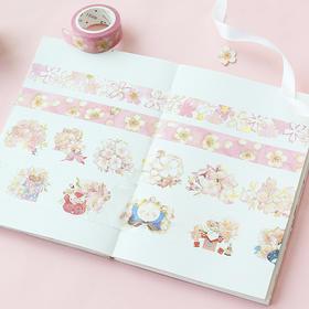 樱花和纸胶带手帐相册胶带清新装饰贴纸   文具