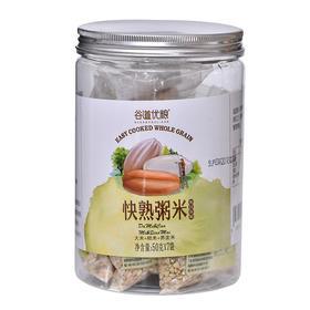谷道优粮 糙米荞麦 快熟粥米 轻体好选择(料理机制作最佳 粥米 大米、糙米、荞麦等 杂粮 腊八粥料 大米)
