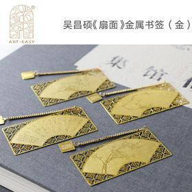 古典中国风创意金属书签 学生用镂空商务复古艺术礼品定制
