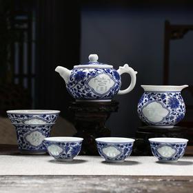 富玉 青花玲珑手工富贵茶具