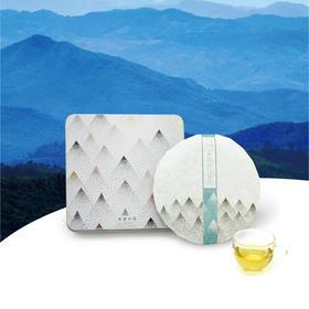 景迈山月光白   溶入茶碗的白月光