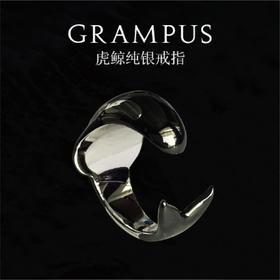 GRAMPUS  |  虎鲸 925银 戒指