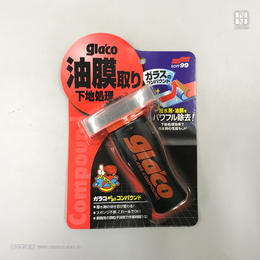 日本进口-汽车玻璃油膜去除剂-soft99