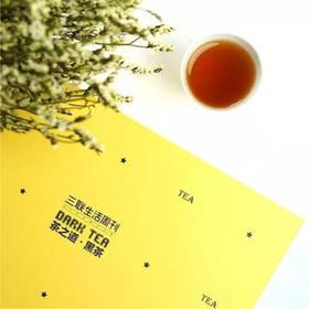 2016年份黑茶   高海拔古树金花黑茶·茶砖