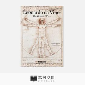 外文原版《Leonardo Da Vinci. The Graphic Work (莱昂纳多.达芬奇:平面作品)》