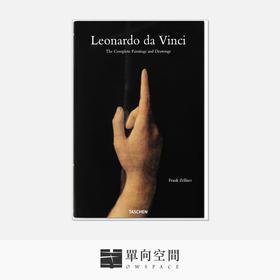 外文原版《《Leonardo Da Vinci: The Complete Paintings(达芬奇:绘画全集)》达芬奇:绘画全集