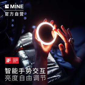 MINE MIRS 智能补光镜 + AIRE无线充电器