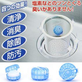 【清净、消臭、除菌、防污四大功效】日本原装进口排水口清洁剂  单个装 让管道保持清洁