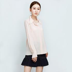 粉色尖领长袖衬衣--Z