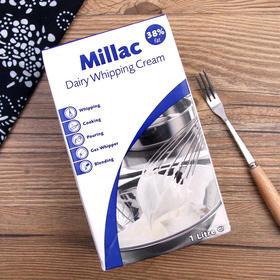 【蓝风车淡奶油1L】英国蓝米吉稀奶油