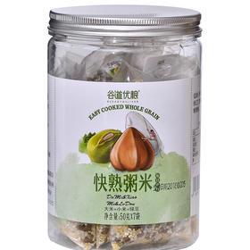 谷道优粮 小米绿豆 快熟粥米 轻体补充营养好选择(料理机制作最佳 粥米 大米、小米、绿豆等 杂粮 腊八粥料 大米)