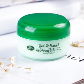泰国正品BOOTS小黄瓜面霜100ML孕妇可用 保湿亮白/超补水/去黄气
