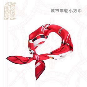 Arteasy艺术礼品 桑蚕丝 涤纶 城市年轮女士真丝方巾时尚上海特色