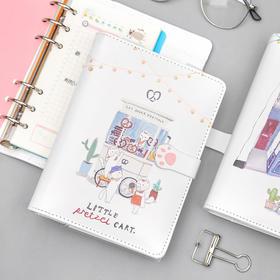 三年二班文具简约小清新活页彩色计划本学生多功能手账笔记本本子