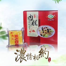 陕南特产白河张老四肉糕独立真空包装2400g礼盒做汤羹 火锅必备