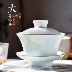 永利汇 加大号盖碗 景德镇陶瓷功夫敬茶杯手绘手抓三才泡茶碗茶具