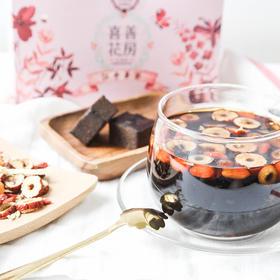 喜善花房 手工红糖姜茶 10包 250g/盒