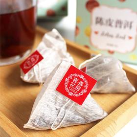 喜善花房 普洱陈皮茶 20包/盒