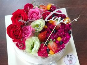 鲜花水果蛋糕