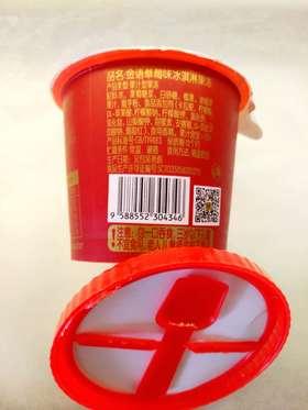 金语草莓味冰淇淋果冻(山竹口味)