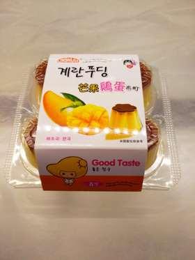 芒果鸡蛋布丁(芒果和鸡蛋最佳搭配)还有酸奶口味
