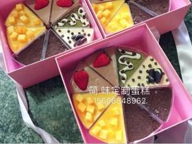 礼盒装慕斯蛋糕(口味请备注)