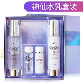 韩国  AHC 补水保湿控油 B5透明质酸玻尿酸神仙水水乳套装