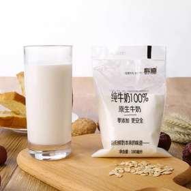网红科迪纯牛奶 回归本质0添加