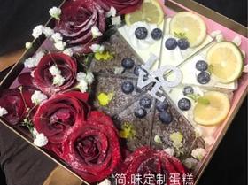 长长久久鲜花慕斯礼盒蛋糕