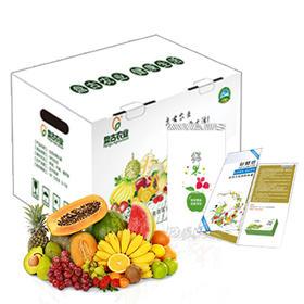 蔬菜6选1自选册礼品卡券300型