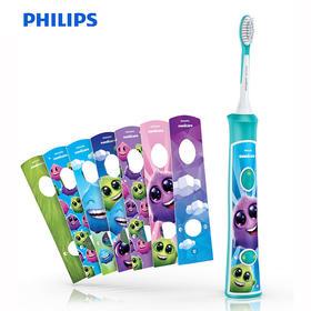 飞利浦儿童电动牙刷 充电式 声波震动 蓝牙APP版车刻探索经验研发力量