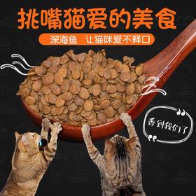 美食厨房天然猫粮成猫粮去毛球美毛猫粮流浪家猫主粮1.2公斤包邮